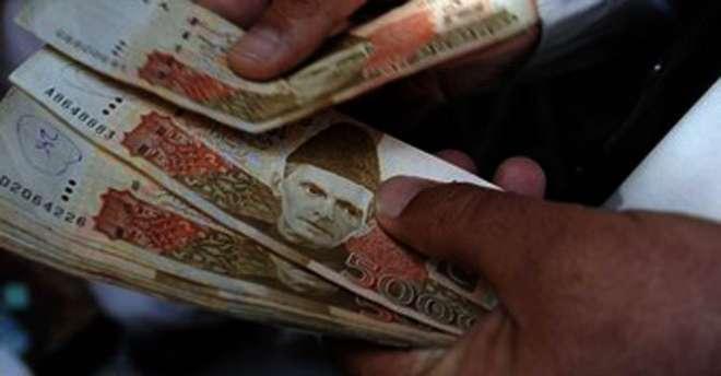 دوران کاروبار ڈالر 95 روپے 75 پیسے پر آ گیا