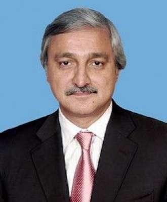پارٹی انتخابات کے بعد بیشتر رہنما ناراض ،گروپ بندیاں بھی ہیں' جہانگیر ..