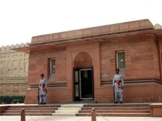 سیکیورٹی خدشات کے پیش نظر علامہ اقبال کا مزار عوام کے لئے بند کردیا ..