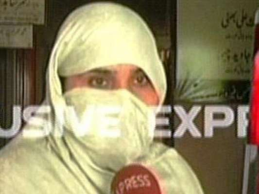 لاہور میں بیوی کا عدالت میں شوہر پر جاسوسی کے لئے پیٹ میں ٹریکر لگانے ..