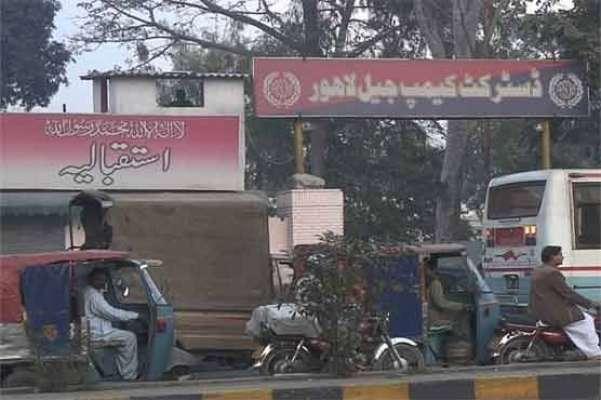 لاہور،13کروڑ کی عدم ادائیگی پر کیمپ جیل کی بجلی بند ، ادائیگی کی تحریری ..