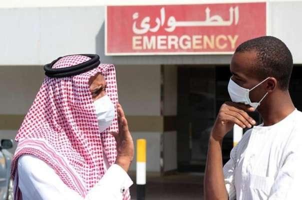 سعودی عرب میں کرونا وائرس کے 11 نئے کیسز سامنے آگئے