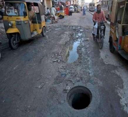 لاہور ،شاہدرہ میں ڈھائی سالہ بچہ کھلے مین ہول میں گر کر جاں بحق ہو گیا ..