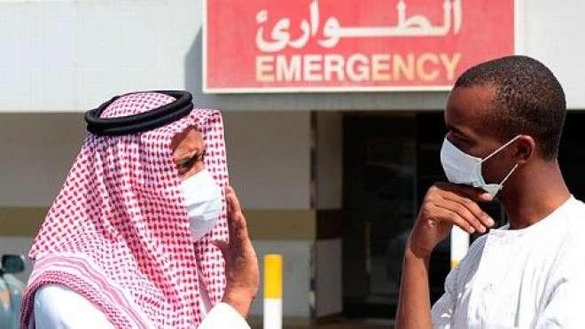 کرونا وائرس،سعودی عرب نے پاکستان سمیت دنیا بھر کے عمرہ وحج زائرین کے ..