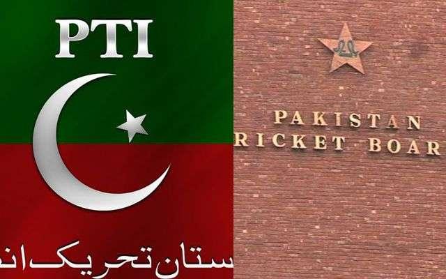پی سی بی نے تحریک انصاف کو کرکٹ ٹورنامنٹ کرانے کی اجازت دیدی