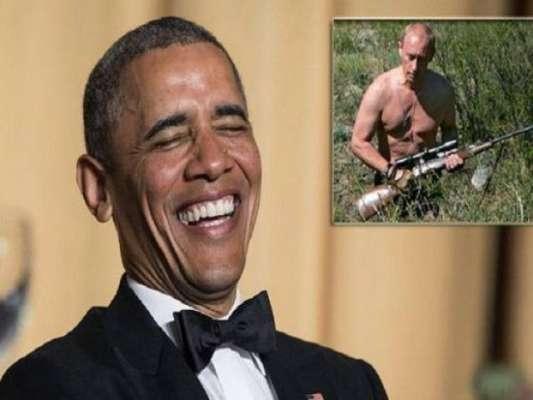 اوباماکی روسی صدرکی ننگی چھاتی والی تصویرپر طنز،خوب مذاق اڑایا