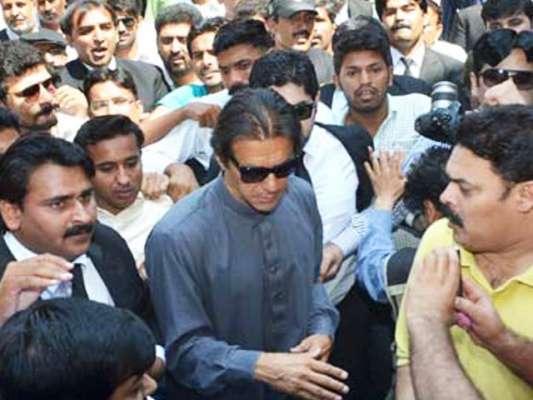 لاہورہائیکورٹ:عمران خان کیخلاف توہین عدالت کی درخواست دائر