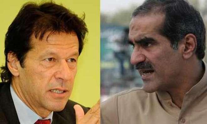 عمران خان کے پیچھے کوئی قوت نہیں تین مدفون سیاسی ممیاں ہیں ،نئے پاکستان ..