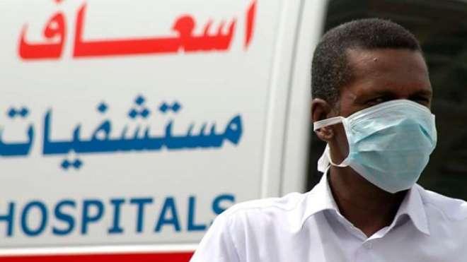 سعودی عرب میں مرس وائرس سے تین خواتیں جاں بحق، مرس سے جاں بحق ہونے والوں ..