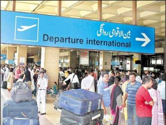 یکم جون سے بیرون ملک سفر کرنیوالے پاکستانیوں کیلئے پولیو سرٹیفکیٹ ..