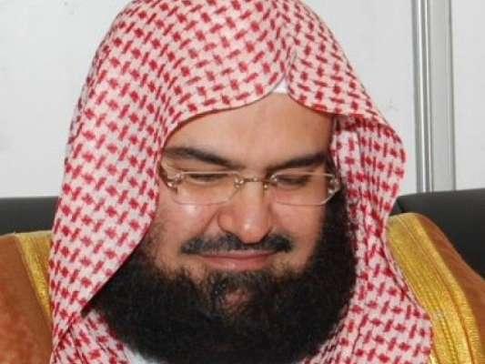 انسداد پولیو مہم کانفرنس میں شرکت کیلئے امام کعبہ کوخصوصی دعوت نامہ ..