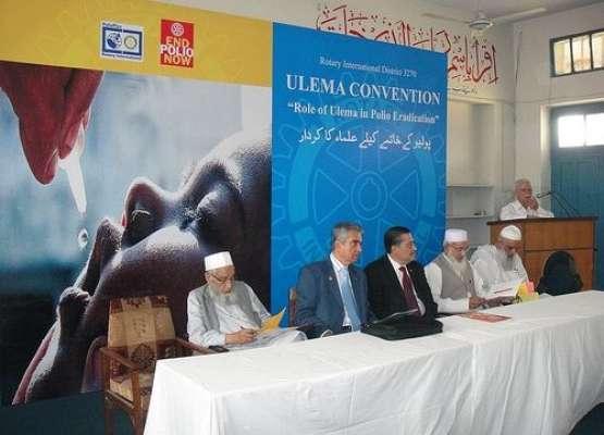 بین الاقوامی علماء کانفرنس برائے انسداد پولیو میں علماء کرام کو وعدے ..