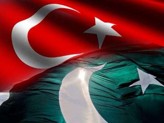 ترکی کی حکومت نے پاکستانی عازمین کے لئے گردن توڑ بخار کی ویکسین فراہم ..