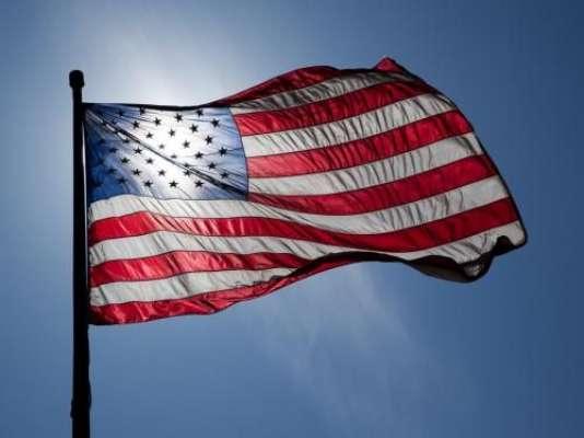 امریکا میں نیشنل انسٹی ٹیوٹ آف ہیلتھ کے حکام کی غیر ذمہ داری کا پول ..