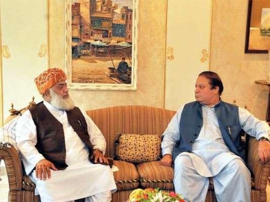 سابق وزیراعظم محمد نواز شریف سے مولانا فضل الرحمن نے ملاقات ، سیاسی ..