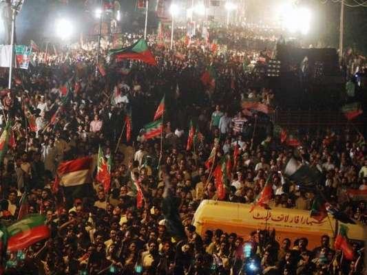پی ٹی آئی ،عوامی تحریک کے دھرنے ختم کرانے کیلئے سپریم کورٹ لاہور رجسٹری ..
