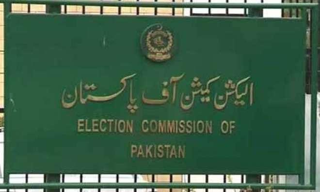 پی ٹی آئی کے استعفوں پرالیکشن کمیشن نے قومی اسمبلی سیکریٹریٹ سے رابطہ ..