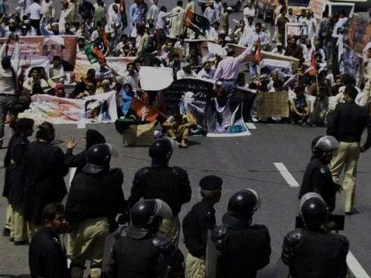 کراچی میں بلاول ہاؤس کے باہر پولیس کے لاٹھی چارج سے متعدد اساتذہ زخمی، ..