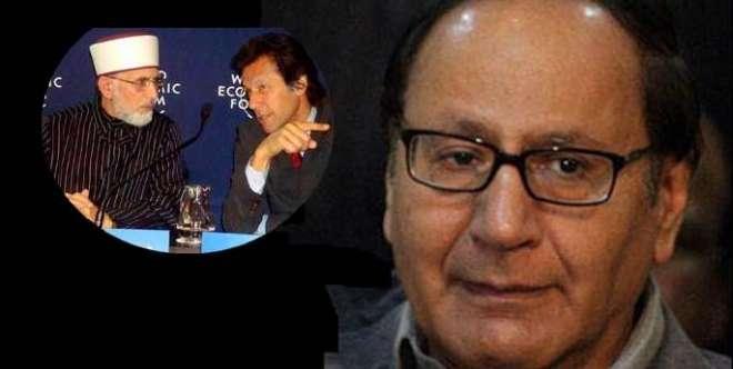 ڈاکٹر طاہر القادری اور عمران خان کے ساتھ مذاکرات میں گارنٹر کا تعین ..