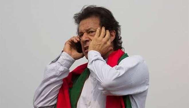 نجی پریس کے مالک نے عمران خان کو قانونی نوٹس بھجوا دیا