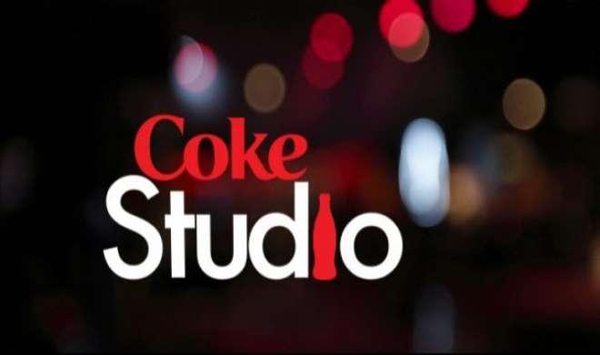 کوک اسٹوڈیو کا نیا سیزن 4دسمبر کو لانچ کیا جائے گا