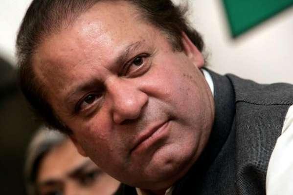 اسلام آباد دھرنے کی وجہ سے وزیر اعظم پاکستان کی شوگر ملوں نے یوٹیلٹی ..