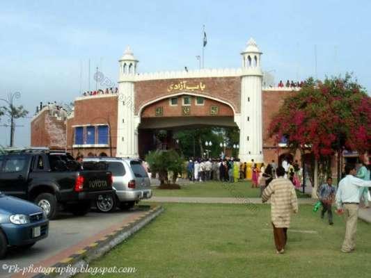 عیدکی چھٹیوں کے باوجود پاک بھارت واہگہ بارڈر پر سرگرمیاں معمول کے مطابق ..