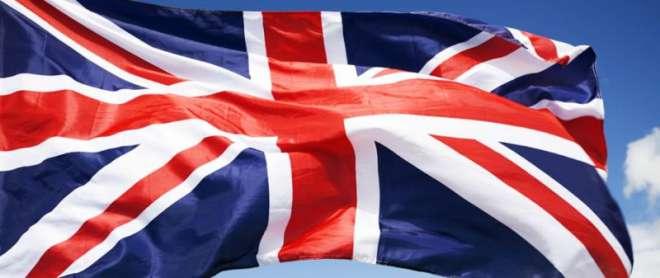 انگلینڈ رواں برس سوئٹزرلینڈ اور امریکہ کے خلاف انٹرنیشنل فرینڈلی فٹ ..