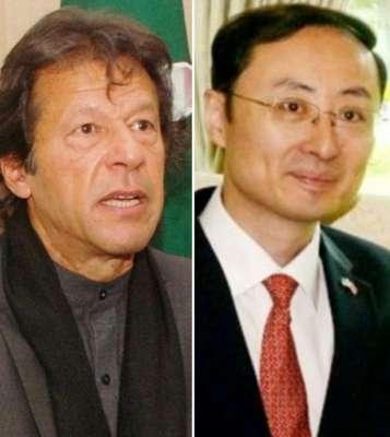 چینی سفیر کی بنی گالا میں عمران خان سے ملاقات