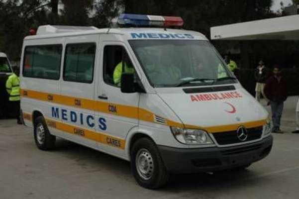 تحریک انصاف کا 30نومبر کو جلسہ،وفاقی دارالحکومت کے ہسپتالوں میں ایمرجنسی ..