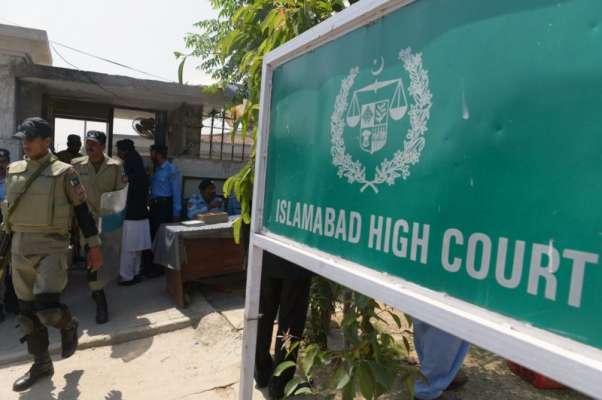 نگران وزیراعلیٰ سندھ کی تعیناتی اسلام آباد ہائیکورٹ میں چیلنج