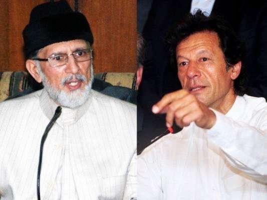طاہر القادری سڑکوں پر نکلیں پی ٹی آئی ان کے ساتھ ہو گی،عمران خان