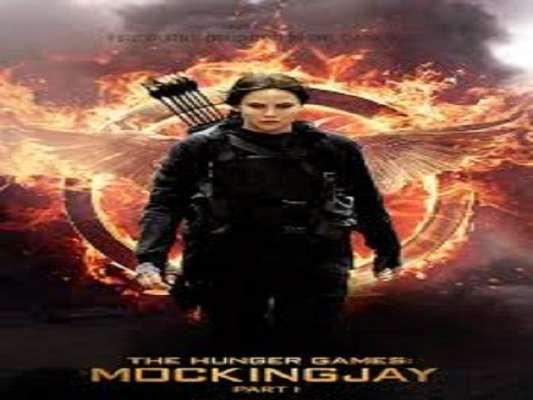 """امریکی باکس آفس پر فلم"""" موکنگ جے پارٹ ون """"کی کامیابیاں"""