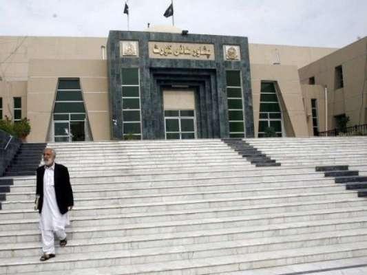 پشاور ہائیکورٹ نے مشال خان قتل کیس میں رہا 26 ملزمان کے خلاف اپیل سماعت ..