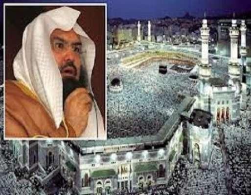 امام کعبہ عبدالرحمن السدیس کو دل کا دورہ