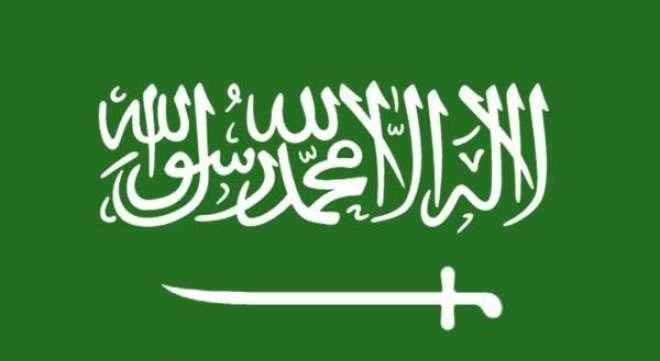 سعودی عرب میں پاکستانی سفارتخانہ میں سانحہ پشاور کے شہداء کیلئے تعزیتی ..
