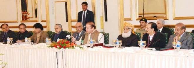 تمام سیاسی جماعتوں کو دہشت گردی کیخلاف مضبوط فیصلے کرنے ہونگے، وزیراعظم ..