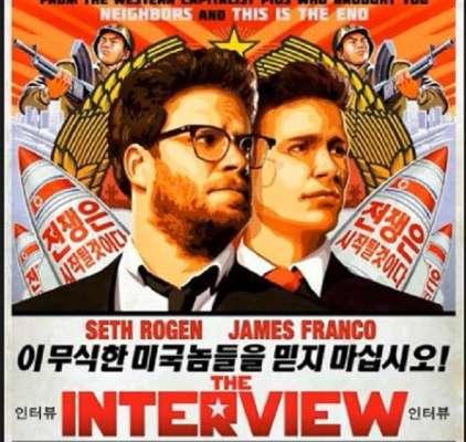 امریکا اور شمالی کوریا میں کشیدگی کا باعث بننے والی فلم ''دی انٹرویو'' ..