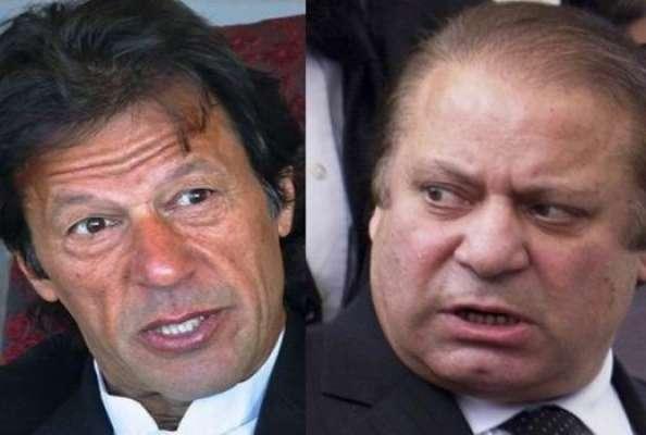 تحریک انصاف ،حکومت کے درمیان مذاکرات ایک بار پھر تعطل کا شکار ، فریقین ..