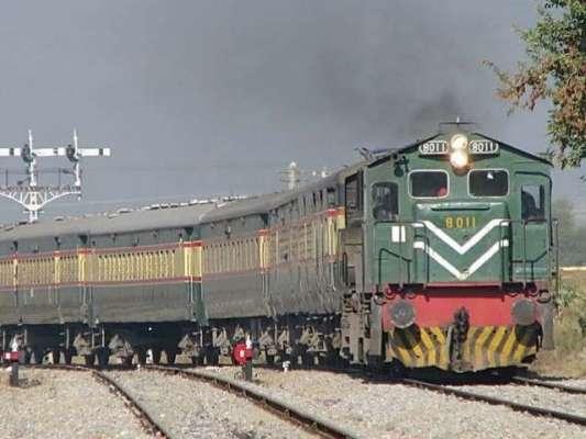 خانیوال ، کراچی سے لاہور جانیوالی ٹرین کے انجن کو آگ لگ گئی،