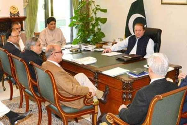 قومی لائحہ عمل اجلاس، پہلا ترمیمی مسودہ وزیراعظم کو پیش کر دیا گیا