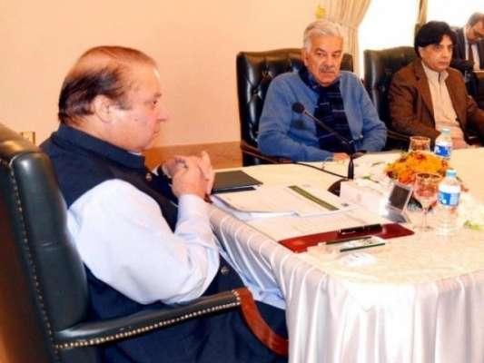 وزیر اعظم نے ملکی داخلی سکیورٹی کا جائزہ لینے کیلئے اجلاس طلب کر لیا