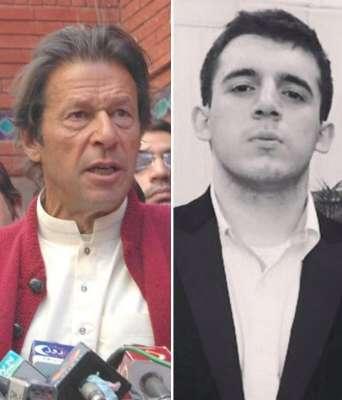 نواز شریف کے پوتے نے تردید کردی، عمران خان پر سنگین ا لزام بھی لگادیا