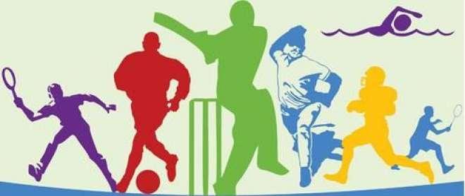 انٹر بورڈ سپورٹس گالا جنوری میں شروع ہوگا، ملک بھر سے 30 بورڈز کی ٹیمیں ..