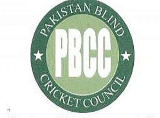 پاکستان بلائنڈ کرکٹ کونسل کے بورڈ آف ڈائریکٹرز کا بے نظیر آباد کرکٹ ..