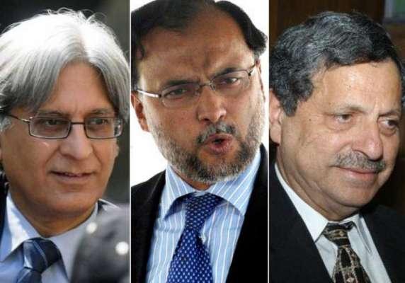 سیاسی رہنماؤں کا خصوصی عدالتوں کے قیام کیلئے آئینی ترمیم لانے پر اتفاق