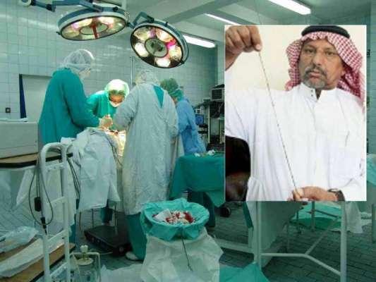 سعودی ڈاکٹر اس مریض کے پیٹ میں کیا بھول گئے ؟آپ کو یقین نہیں آئے گا