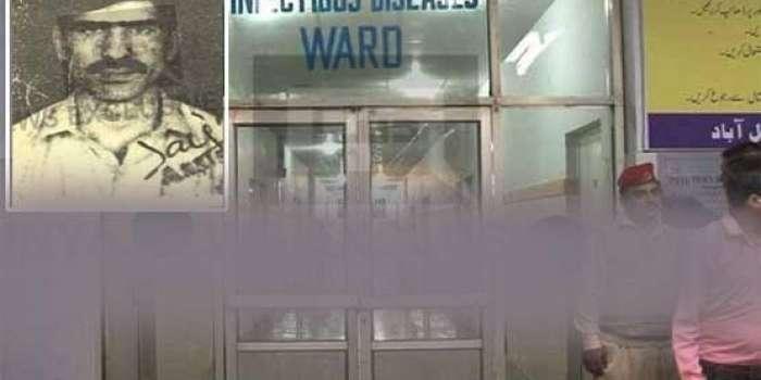 فیصل آبادمیں ایک شخص کی موت ایبولاسے نہیں بلکہ یرقان سے ہوئی ہے ، رانا جاوید اخلاص کا اسمبلی میں جواب