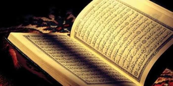 سعودی عرب'قرآن مجید کے طباعتی اغلاط والے نسخے ضبط