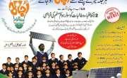محکمہ ایجوکیشن کی ہٹ دھرمی کے باعث ذہین طلباء وطالبات میں سولر پینل ..